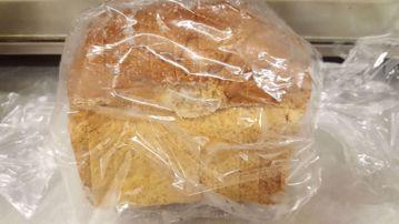 Afbeeldingen van Glutenvrij bruin brood